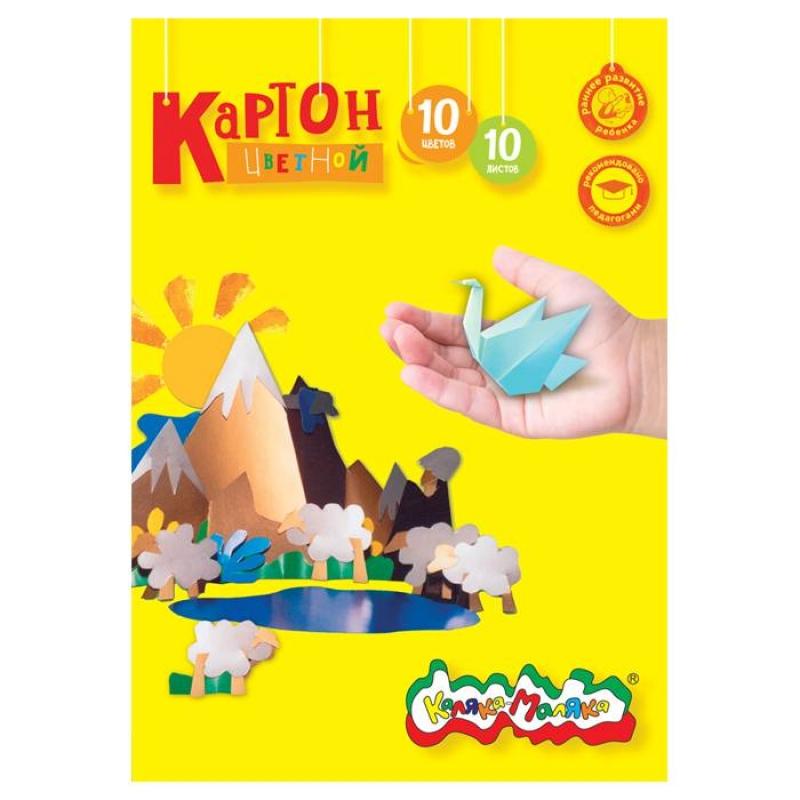 Цветной картон немелованный 10цветов 10л. 109085 Каляка-Маляка