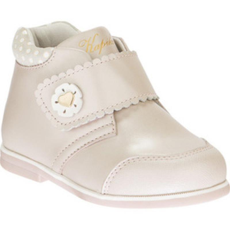 Ботинки для девочки  10153-1  Капика