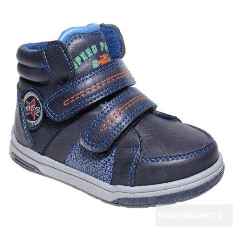 Ботинки для мальчика  8103В Мифёр