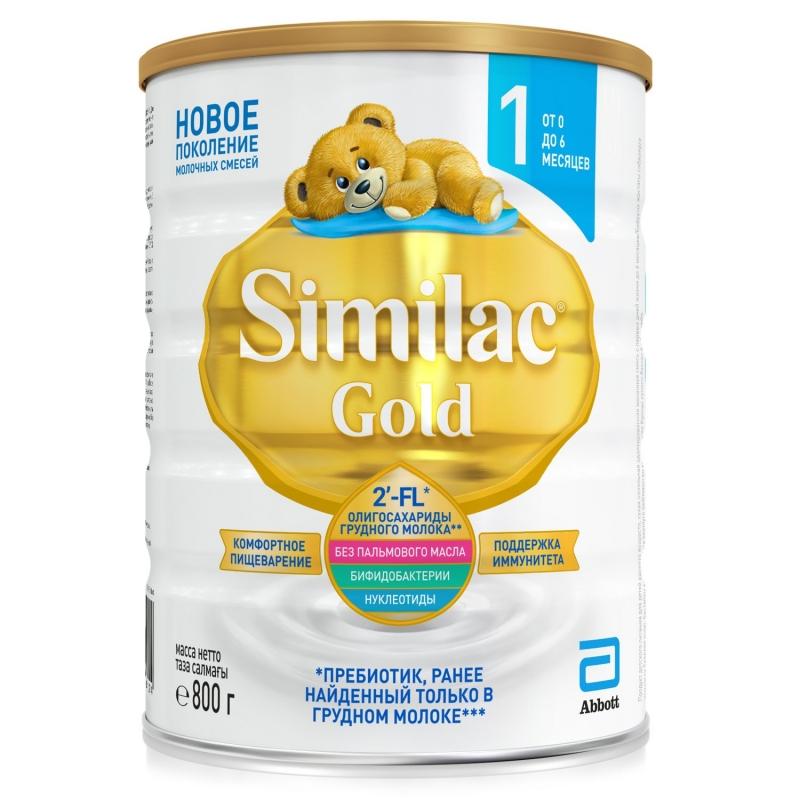 Смесь молочная Голд-1, 0-6 мес, 800г 985649 Симилак