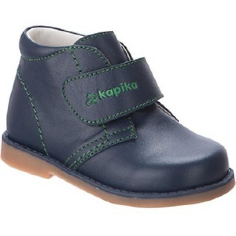 Ботинки для мальчика  10098-1 Капика