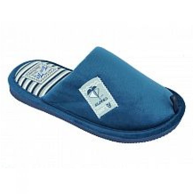 Тапочки домашние для мальчика синий 3328с LuckyLand  Россия
