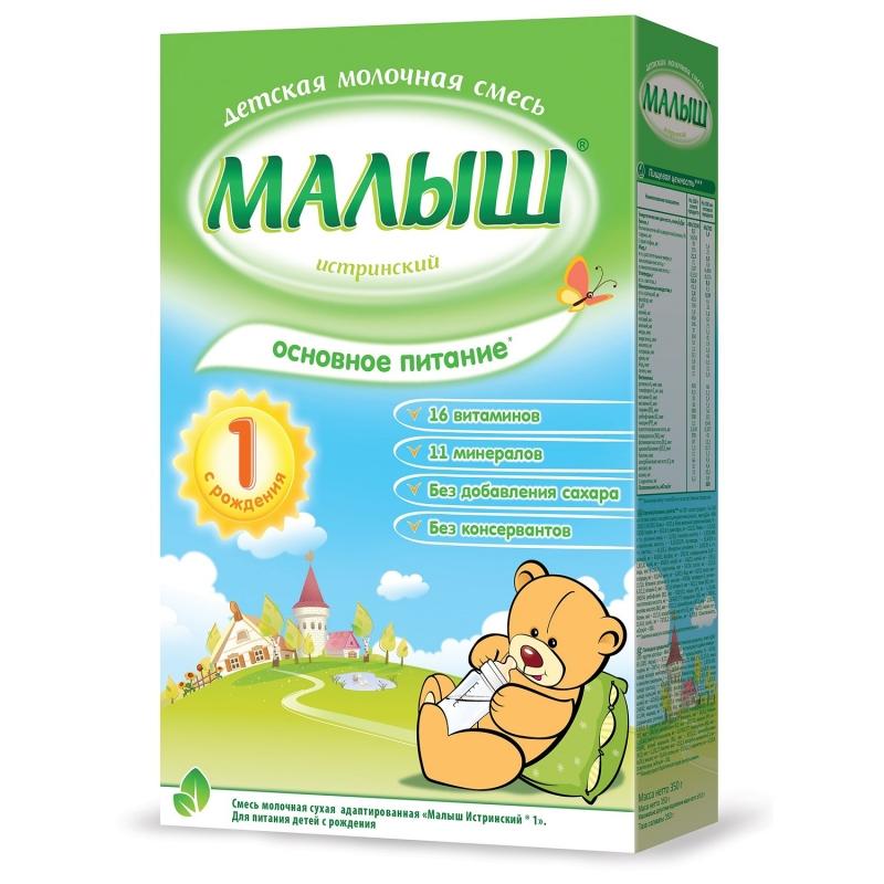 Смесь молочная -1, 0-6 мес., 350  Малыш Истринский