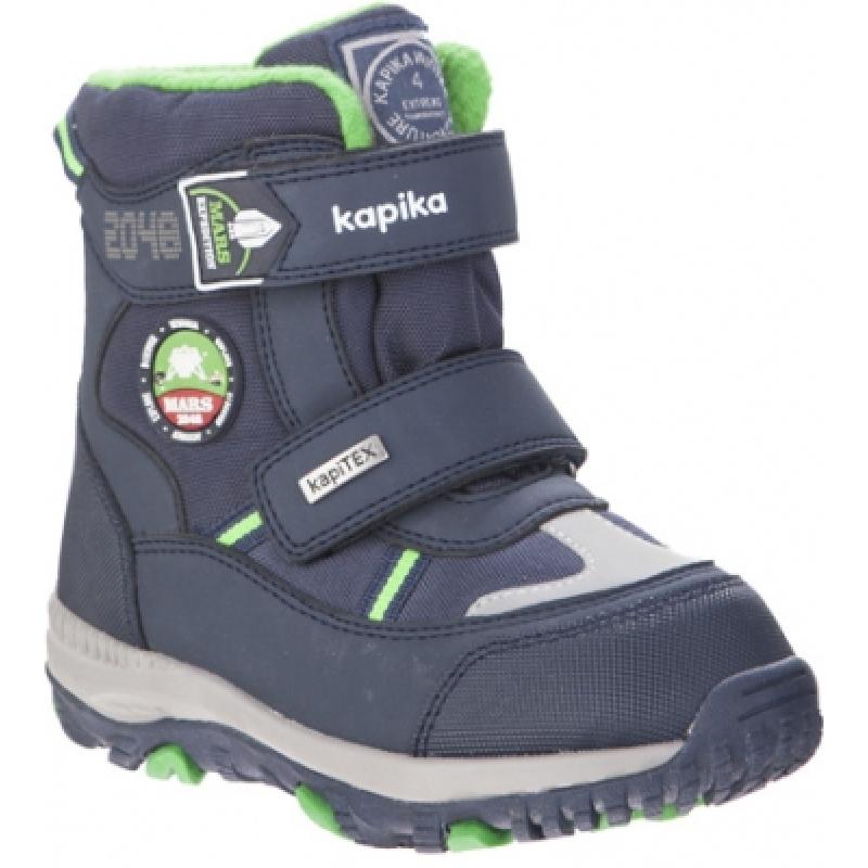 Ботинки для мальчика синие, мембрана 42259-1 Капика