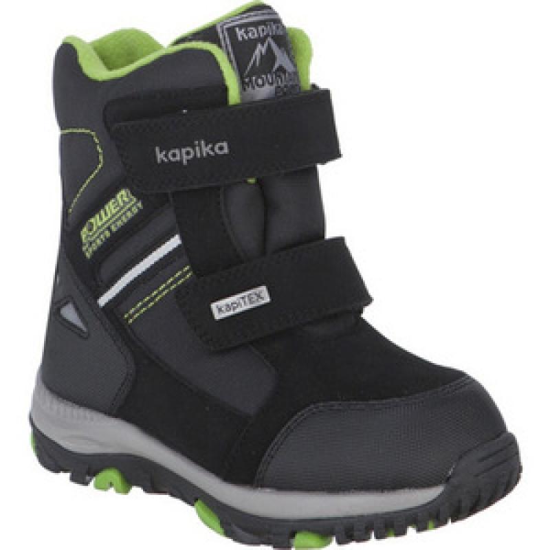 Ботинки для мальчика  мембрана 42261-1 Капика