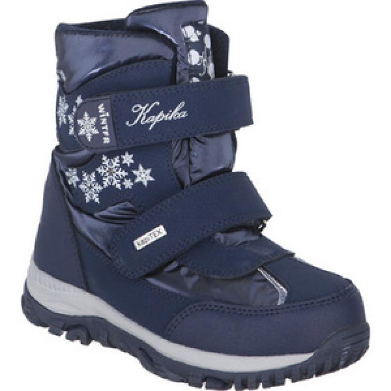 Ботинки для девочки  мембрана 42297-2 Капика