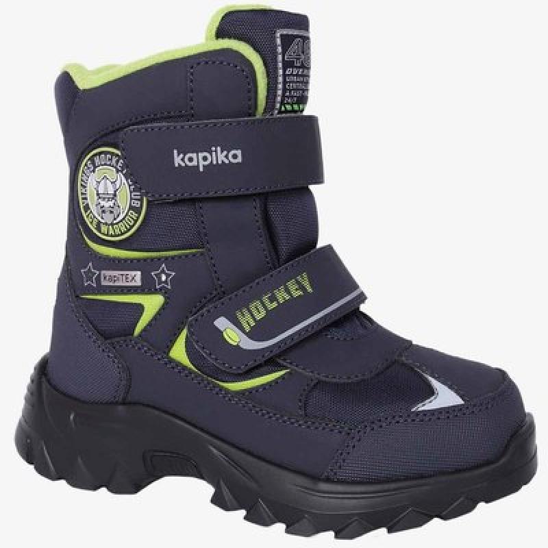 Ботинки для мальчика синий мембрана 42429-1 Капика/Kapika