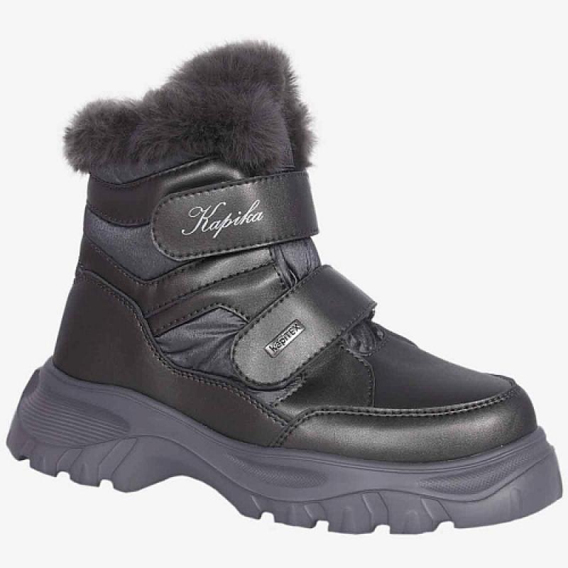 Ботинки для девочки бронза мембрана 43421-1 Капика/Kapika