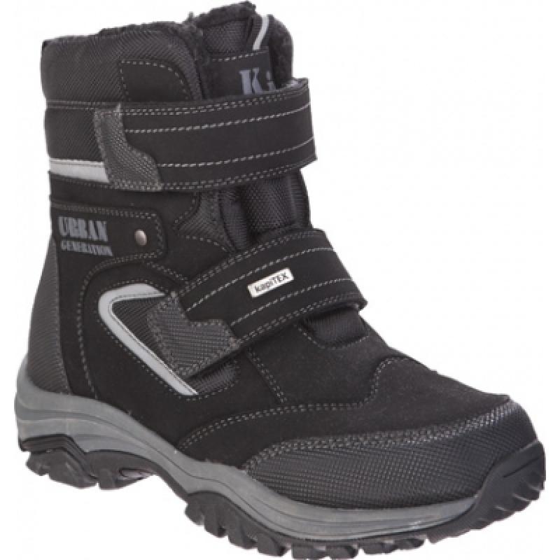 Ботинки для мальчика черные, мембрана 44215 Капика