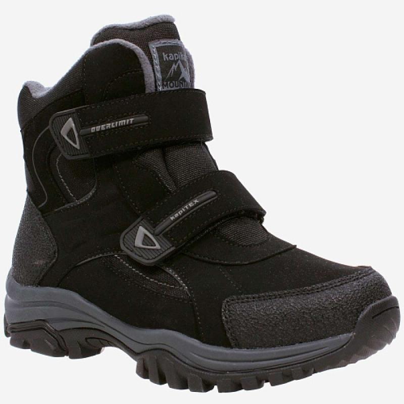 Ботинки для мальчика черный мембрана 44222-1 Капика/Kapika