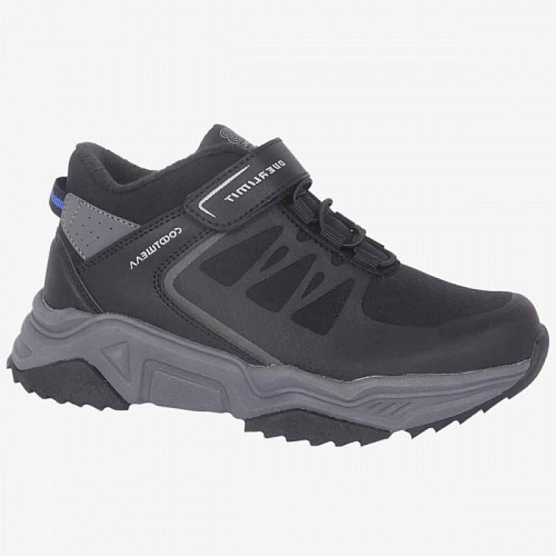 Ботинки для мальчика черный мембрана 53455пс-1 Капика/Kapika