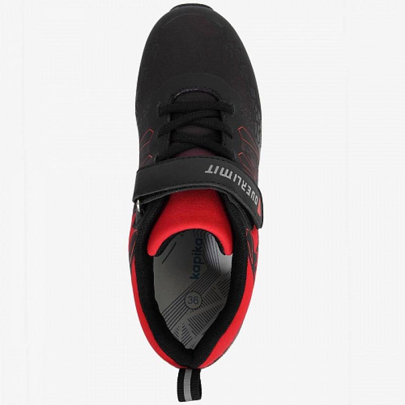 Кроссовки для мальчика черный Softshell 74571с-1 Капика/Kapika