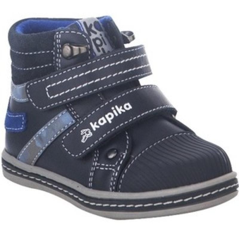 Ботинки для мальчика 51237у-1 Капика
