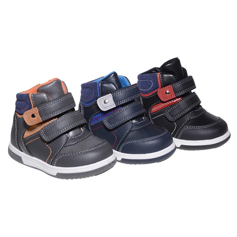 Ботинки для мальчика синий 8105D Мифёр